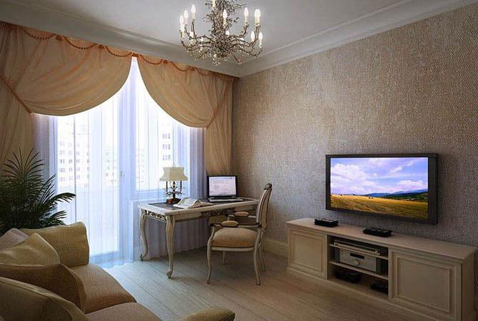 дизайн интерьер перепланировка квартиры