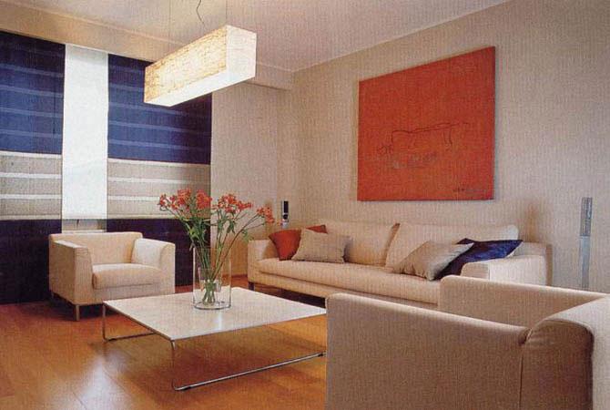 доска объявления дизайн квартир